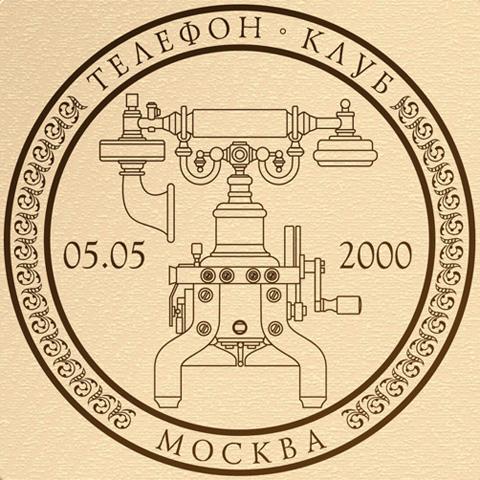 Стилеобразующая идея  логотипа