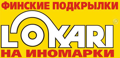 Логотип, фирменный стиль 15