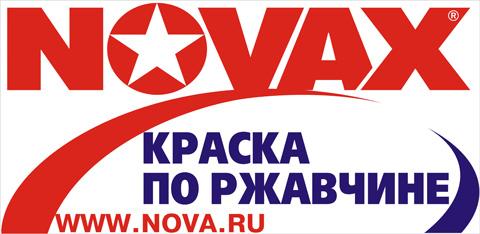 Логотип, фирменный стиль 16