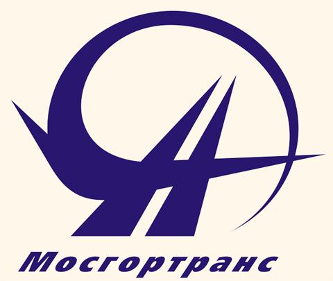 Логотип - синтез шрифта и символа