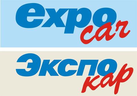 Логотип на основе особого шрифта