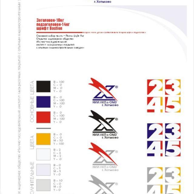 Эмоциональные фильтры логотипов