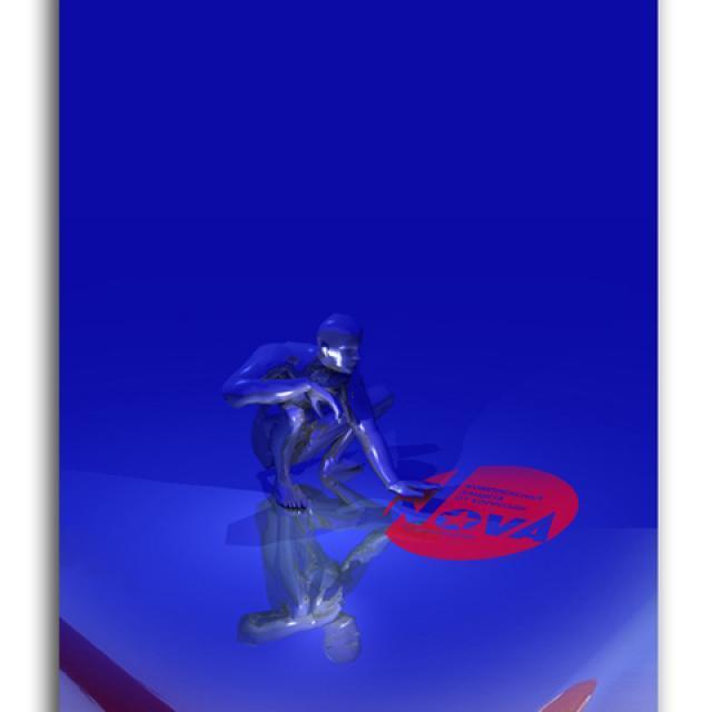 Широкоформатная печать плакатов: дизайн и ламинирование
