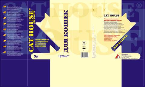 Упаковка 09